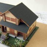 住宅建築模型